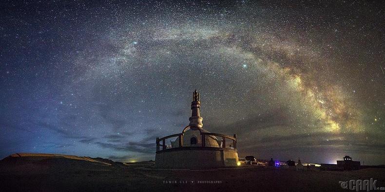 Хамарын хийд -  Монгол