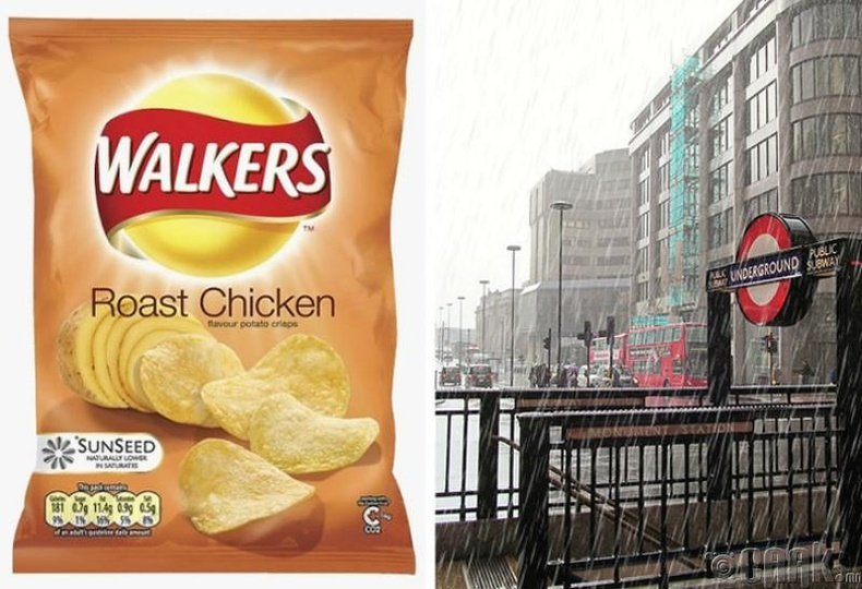 Walkers (Lay's)-ын цаг агаарын урьдчилсан мэдээ