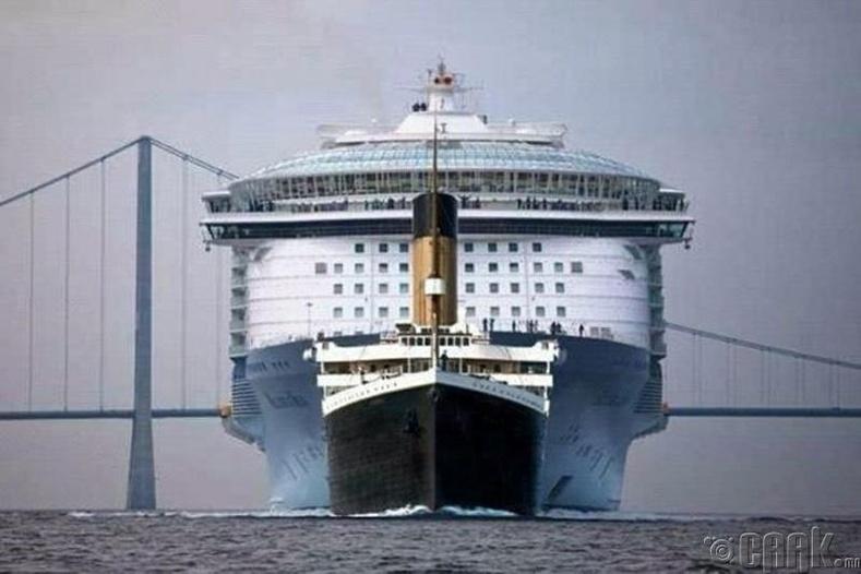 """""""Титаник"""" хөлгийг орчин үеийн хөлөг онгоцтой харьцуулвал..."""