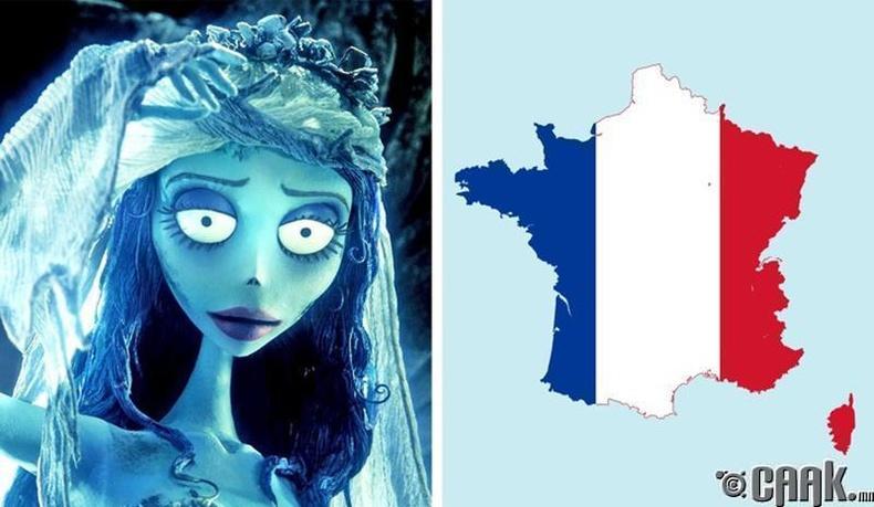 Франц улсад үхэгсэдтэй гэрлэж болно