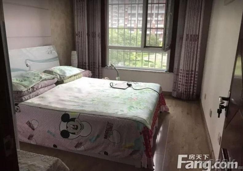 Хятад, Бээжин - 975 доллар