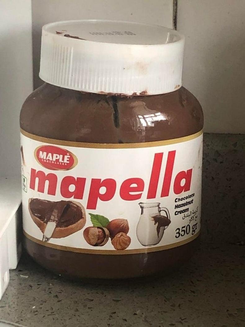 Тэгвэл Мапелла идээрэй!