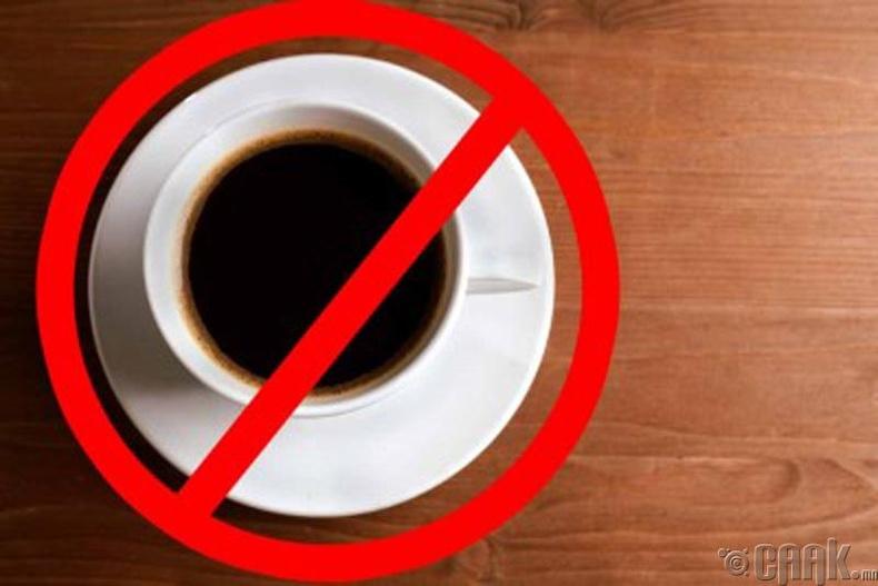 Кафейнээс зайлсхий