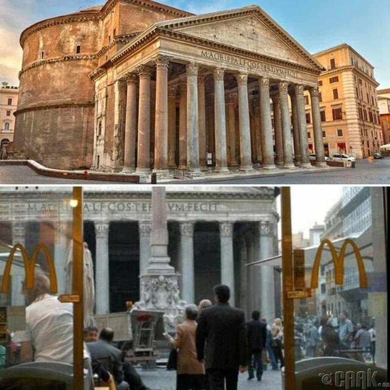 """Ромын алдарт Пантеоны яг өмнө нь """"МакДональдс"""" байдгийг тийм ч олон хүн мэддэггүй."""