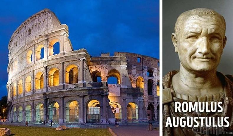 Ромын эзэнт гүрэн