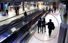 Бангкокийн онгоцны буудлаас 39 настай бүсгүйг хулгайлжээ