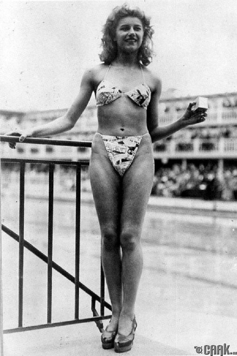 Нийтэд танилцуулсан анхны усны хувцас - 1946