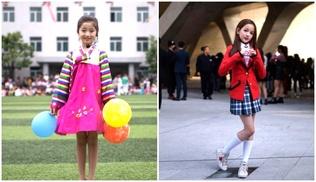 Хойд болон Өмнөд Солонгосын ялгаа
