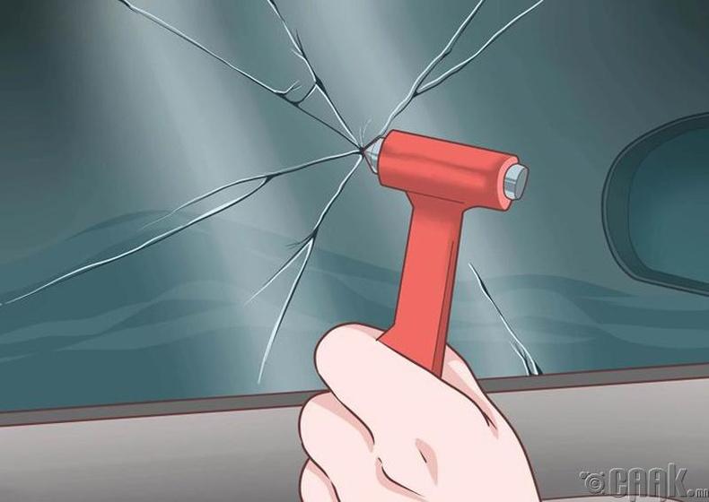 Автомашины цонхыг хагалах