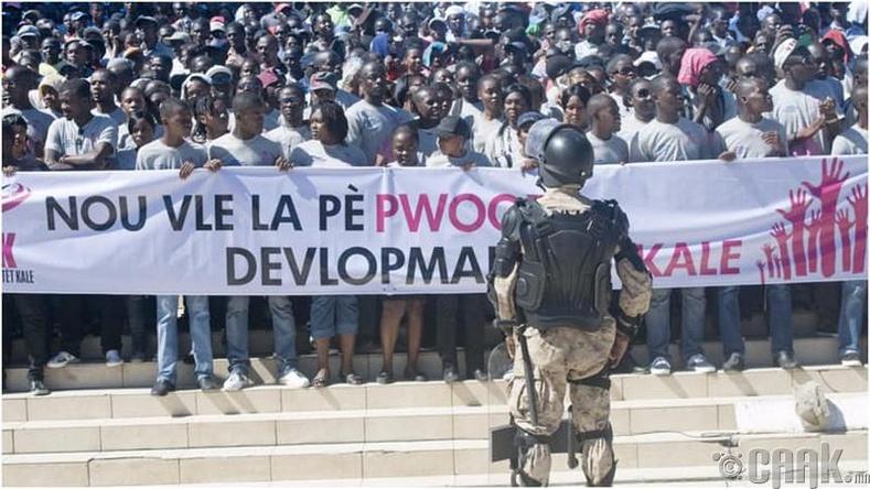 Гайти