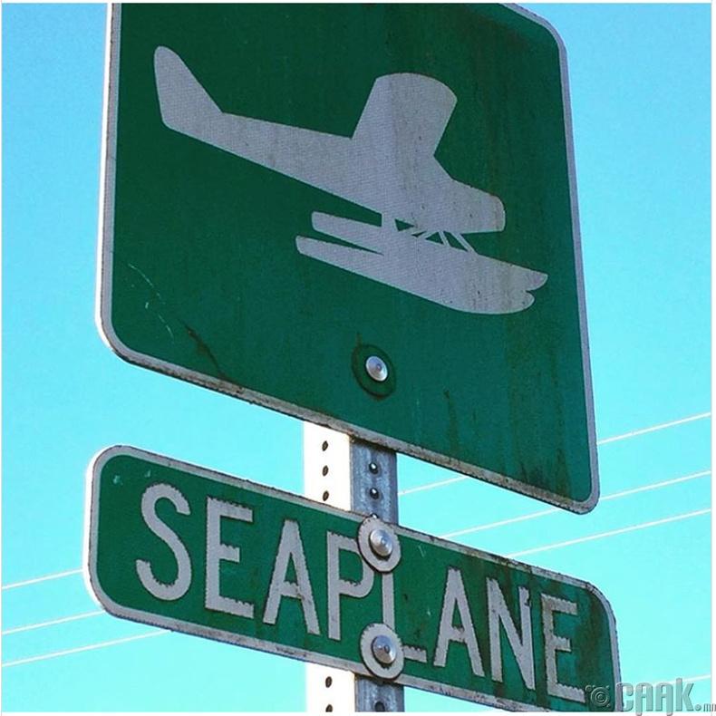 """""""Далайн нисэх онгоц""""-ны талбай"""