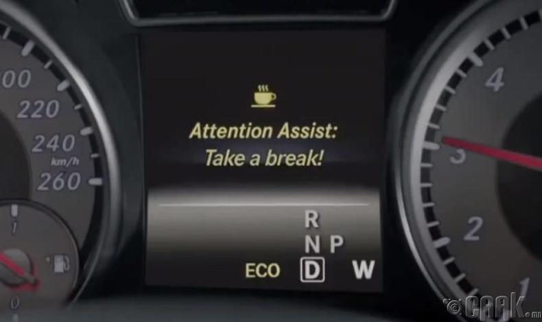 Машины хянах самбар дээр байдаг кофены дүрс зүүрмэглэхээс сэргийлэх зориулалттай.