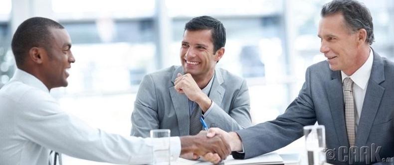 Бизнес (захирал, менежер, нарийн бичиг)