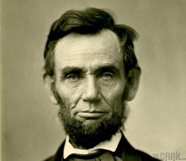 Нууц алба нь Линкольныг нас бардаг өдөр байгуулагдсан