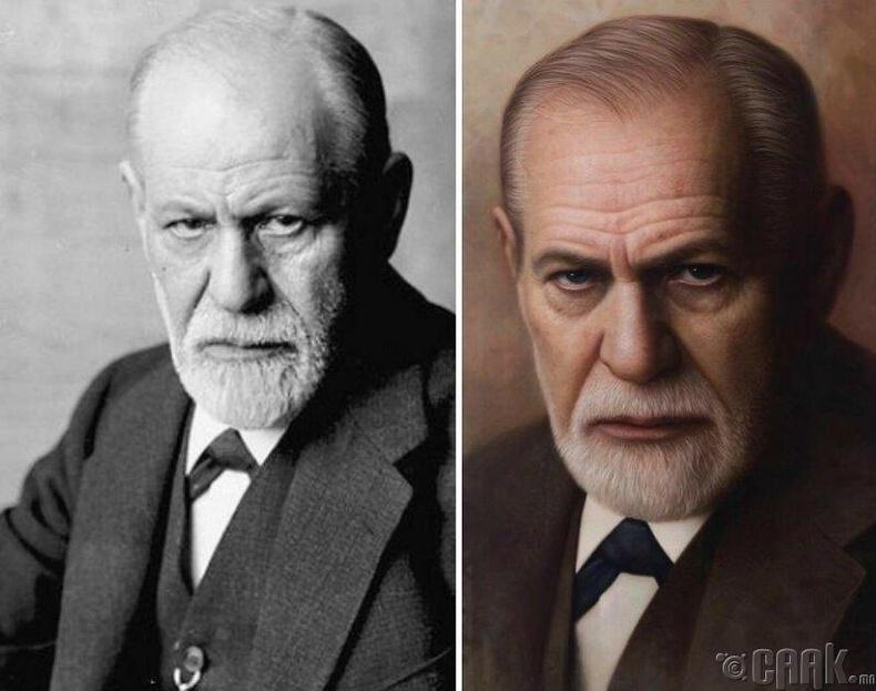 Сэтгэл зүйч Сигмунд Фройд (Sigmund Freud)