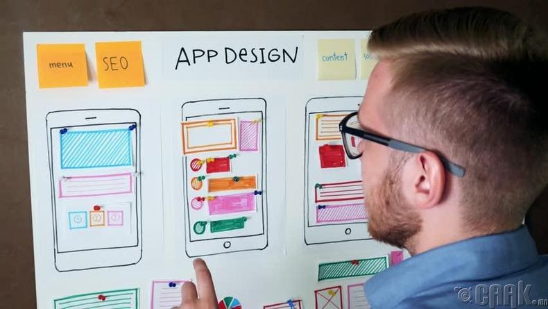 Аппликейшн дизайнер