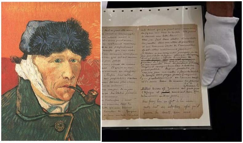 Ван Гогийн эмсийн хүрээлэн орсон тухайгаа бичсэн захидлыг дуудлага худалдаагаар заржээ