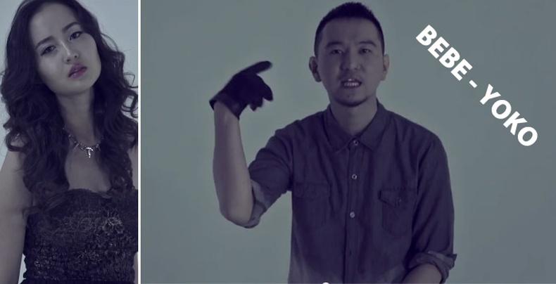 Bebe - Yoko | New Clip!