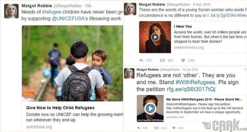 Дүрвэгсдийг дэмждэг