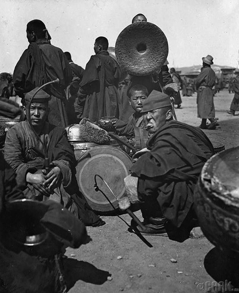 Лам нар - 1920 он