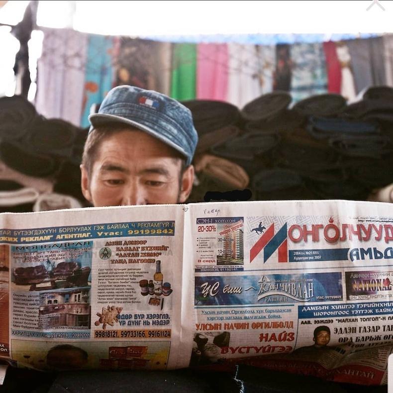"""""""Монголчуудын амьдрал"""" сонинг гарчиглаж буй нь (2004 он)"""