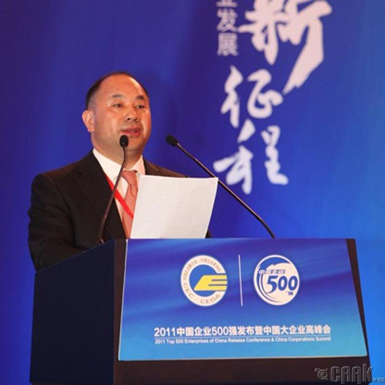 Ван Вэн Ен (Wang Wenyin)