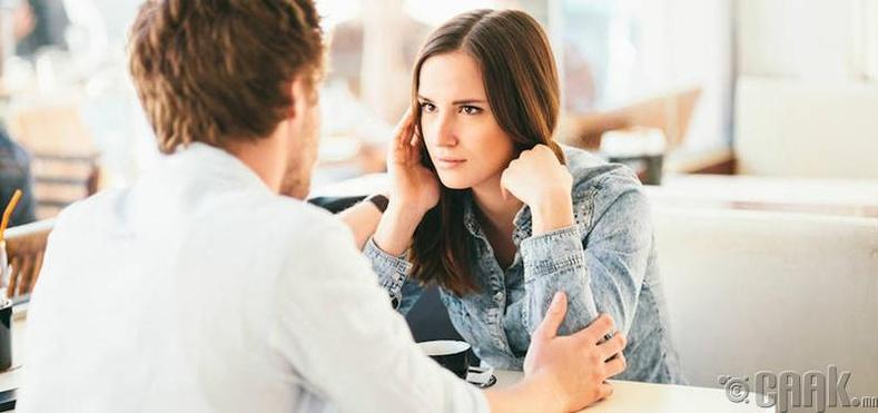 Таны нөхөр танаас юу ч нуудаггүй гэж үү?