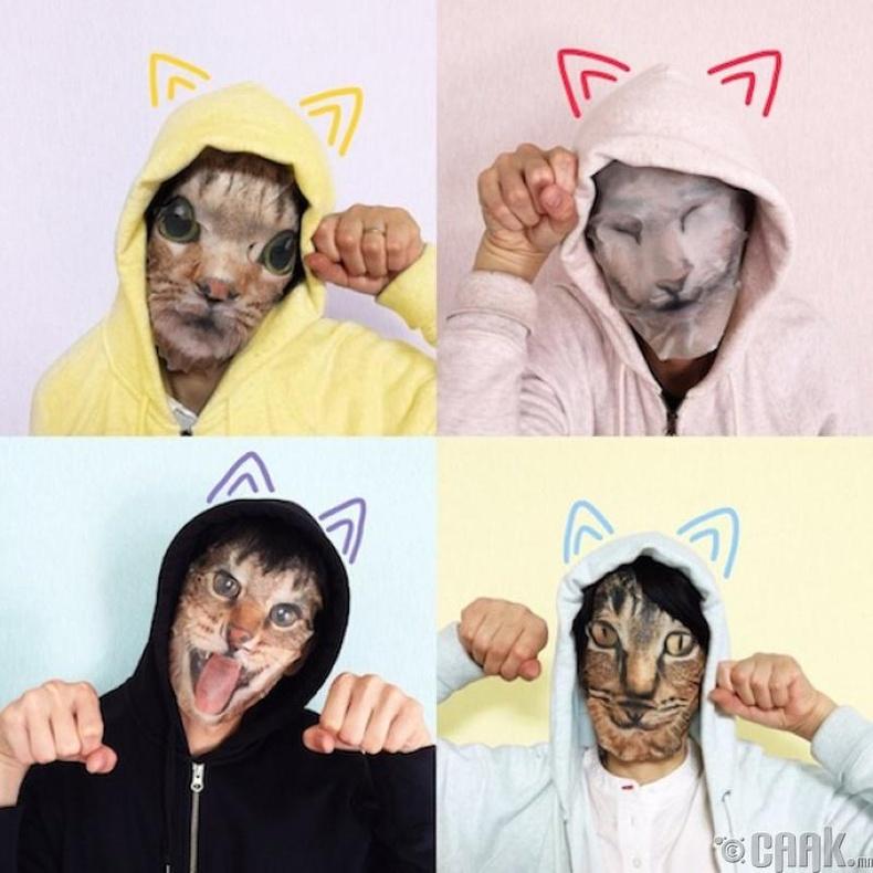 Муурны маск