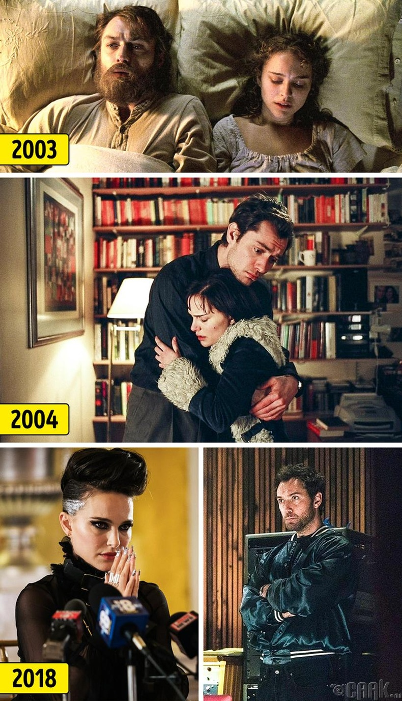 Натали Портман болон Жүүд Лоу (Natalie Portman, Jude Law)