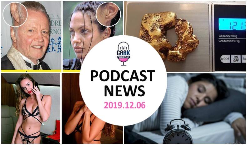 Podcast news - Танин мэдэхүй (2019.12.06)