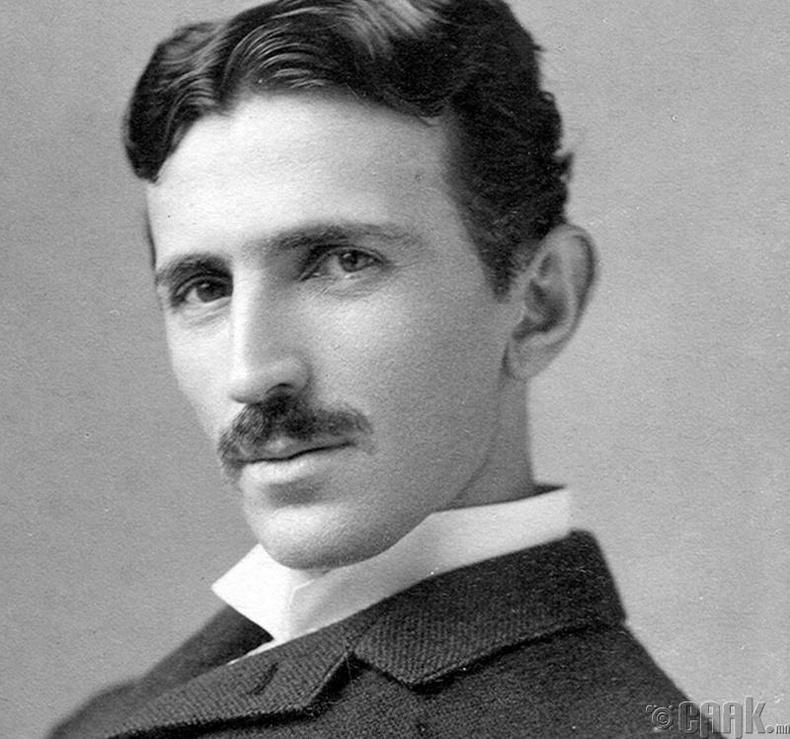 Алдарт зохион бүтээгч Никола Тесла