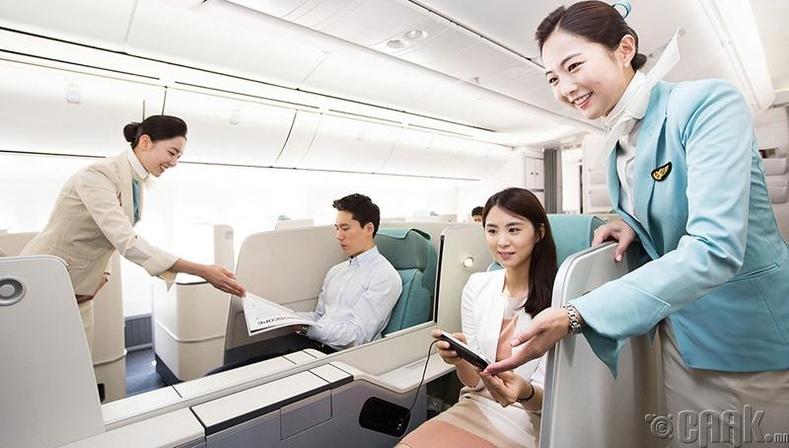 """""""Korean Air"""""""