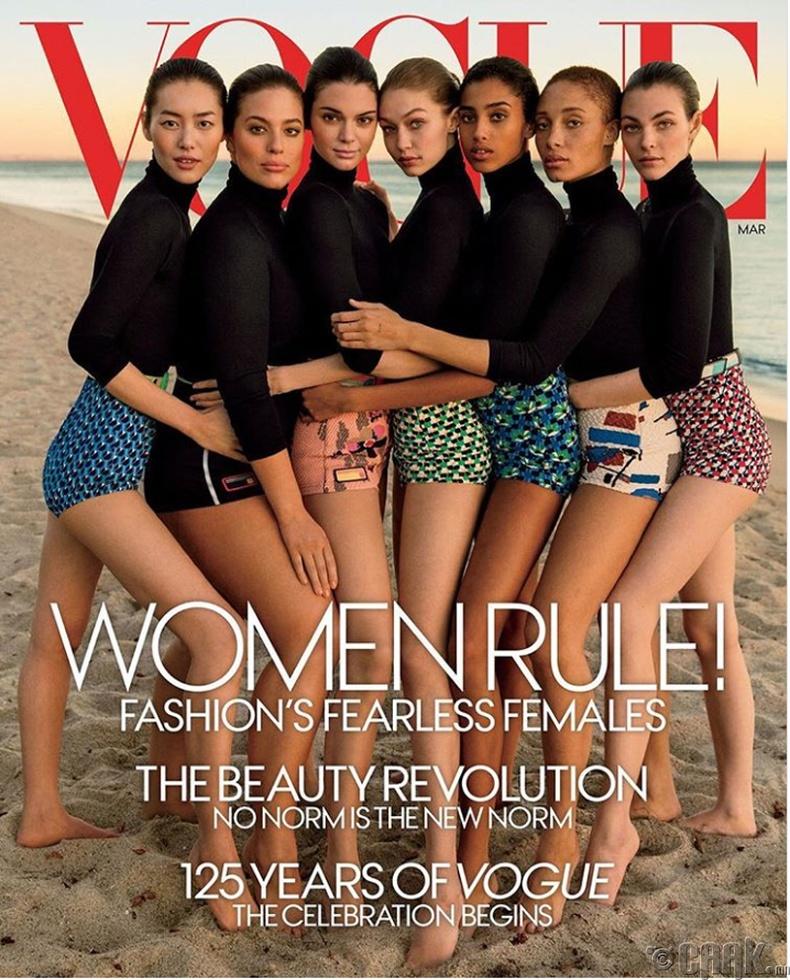 """""""Vogue"""" сэтгүүл, 2017 оны гуравдугаар сарын дугаар"""