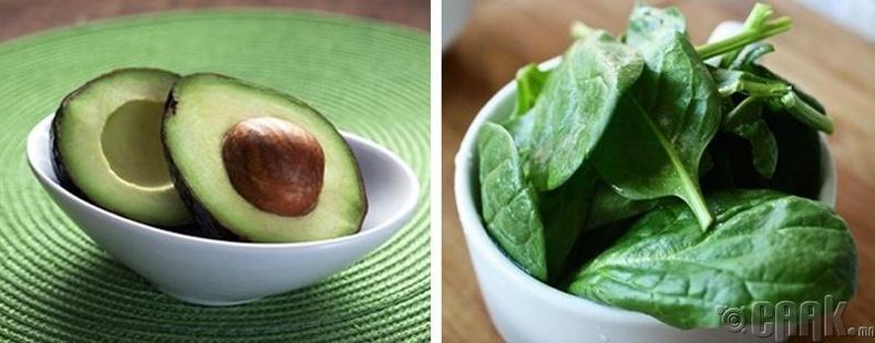 Бууцай + Авокадо