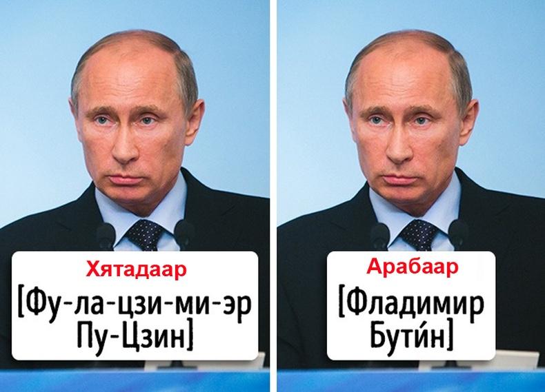 ОХУ-ын Ерөнхийлөгч Владимир Путин