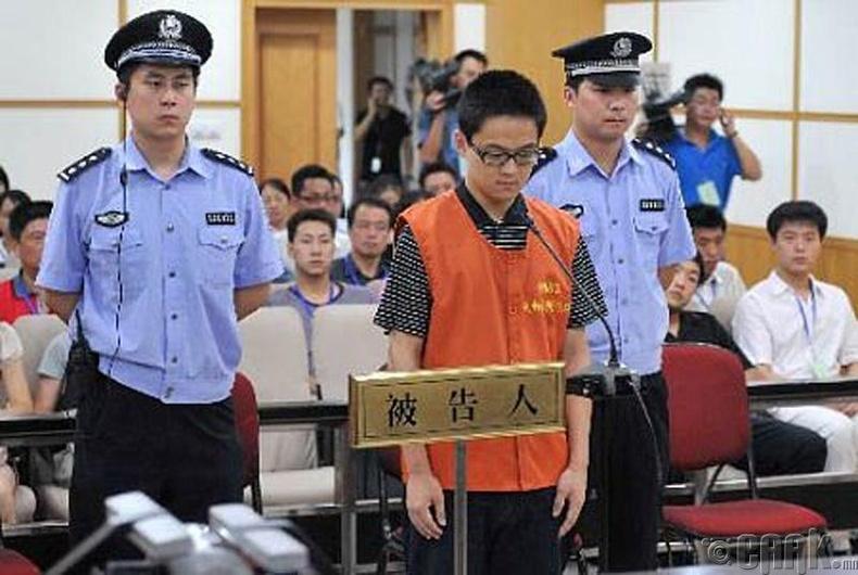 Хятадад өмнөөсөө хүн хөлсөлж шоронд суулгаж болдог