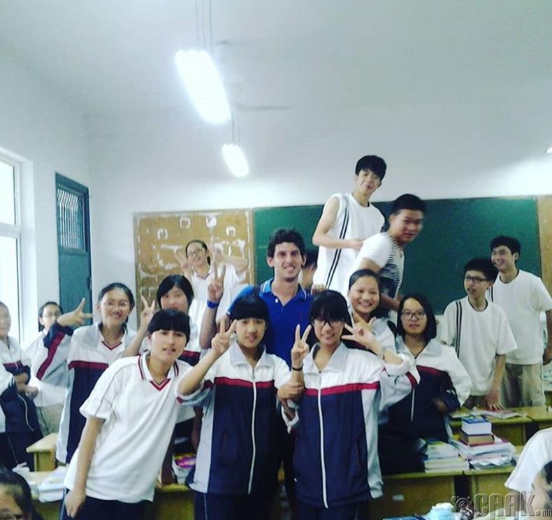 Хятад