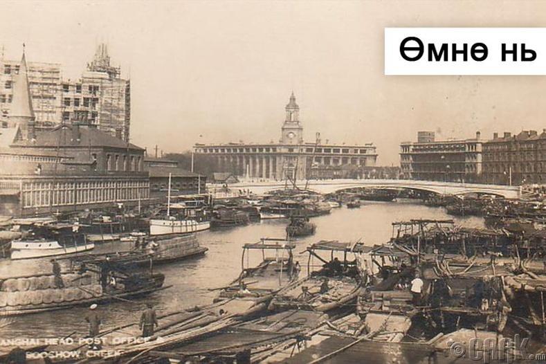 Шанхай хот - 1920 он