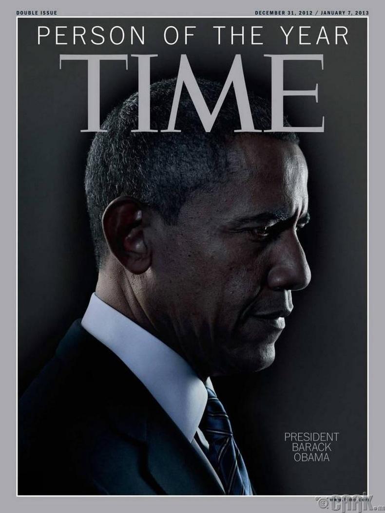 2012: Ерөнхийлөгч Барак Обама