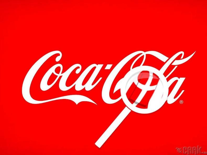 """""""Кока Кола"""""""