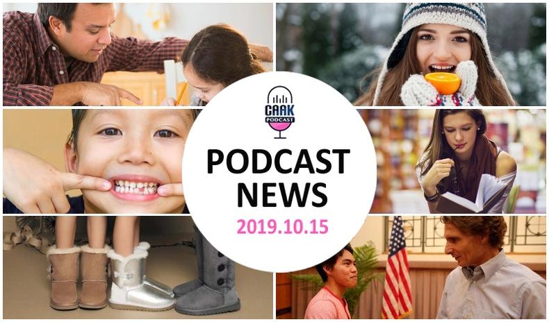 Podcast News - Танин мэдэхүй (2019.10.15)