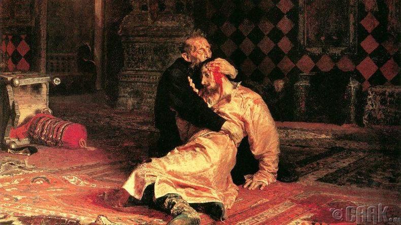 Орос улсын IV Иван хаан болон Иван Иванович