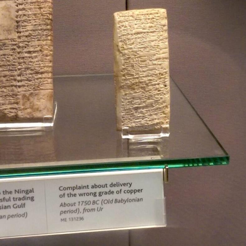 МЭӨ 1750 оны үеийн Вавилоны (Одоогийн Ирак) олдворууд