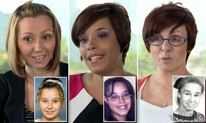 Мичелл Найт (Michelle Knight), Аманда Берри (Amanda Berry), Гина ДеХесүс (Gina DeJesus) - 11 жил