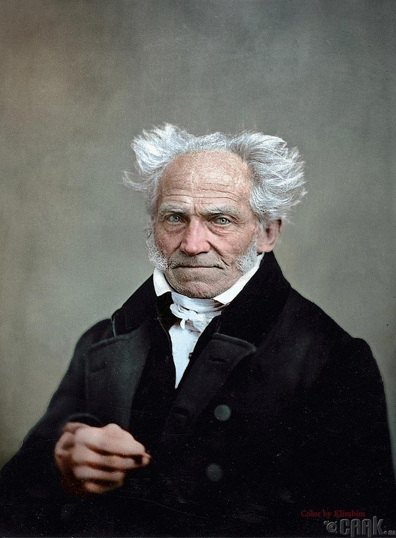 Гүн ухаанч Артур Шопенхауэр (Arthur Schopenhauer) - 1859 он