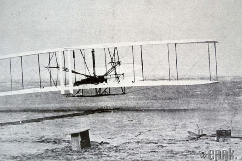 Врайтын ахан дүүс онгоцыг зохион бүтээгээгүй