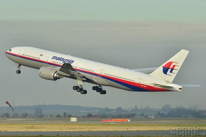 """""""Malaysia Airlines 370"""""""