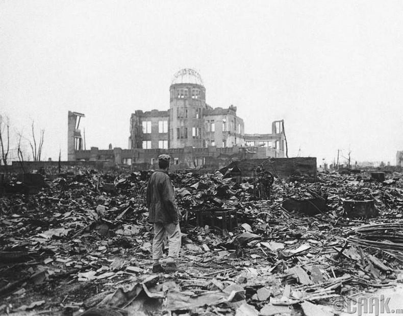 Хирошима болон Нагасакигийн дэлбэрэлт  - (Дэлхийн II дайн, 1945 он)