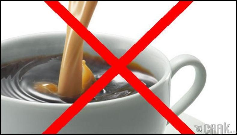Өлөн байх даа кофе ууж болохгүй