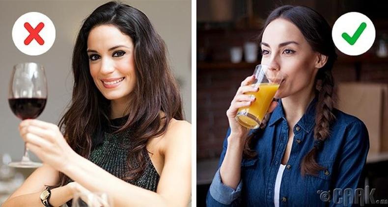Илүүдэл үсээ авсныхаа дараа согтууруулах ундаа ууж болохгүй